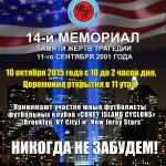Memorial-7-11 -2015