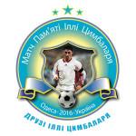 logo_tsymbalar_uk