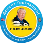 lobanovsky-tournament